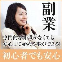 top_01_shop200.jpg